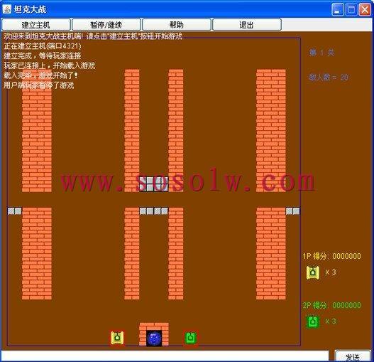 "java课程: java游戏开发 ""飞机大战""  目前在网页游戏研发技术飞快"