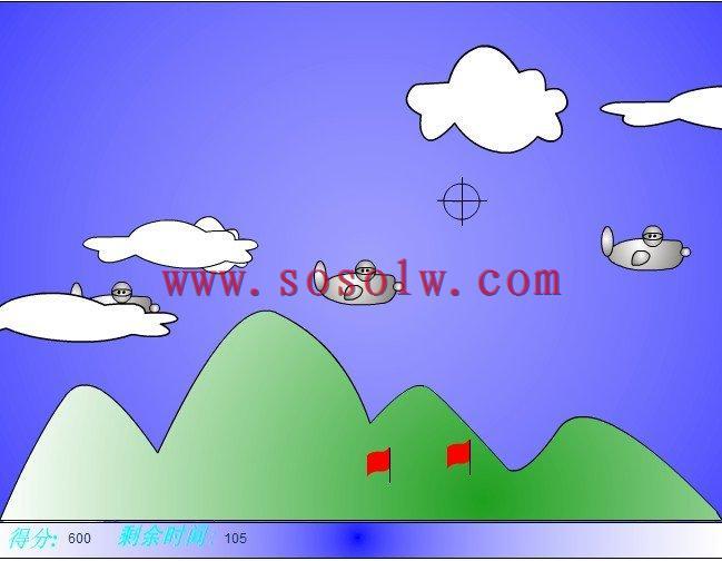 后缀swf动态图片素材